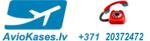 Дешёвые авиабилеты | Aviokases.lv