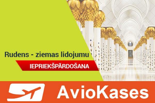 Авиабилеты специальная акция билеты на самолет челябинск санкт-петербург победа