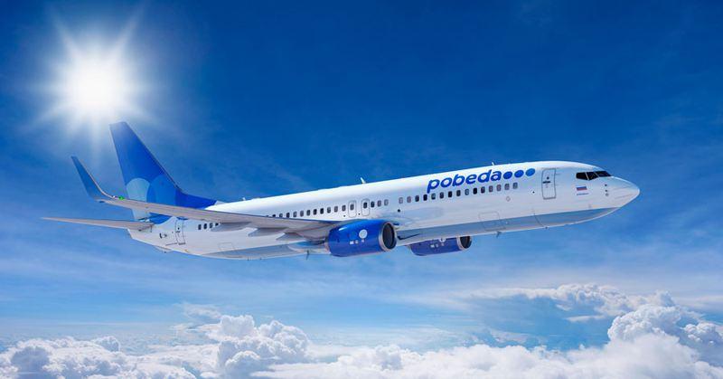 1fa35db844ebe Авиакомпания Победа открывает продажу на новый рейс Рига-Москва