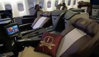 Авиакомпания «ТРАНСАЭРО» пассажирам КЛАССА ИМПЕРИАЛ предоставляет