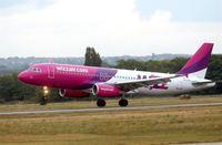 Авиакомпания Wizz Air запускает новые маршруты из Польши на Крит и на Санторини