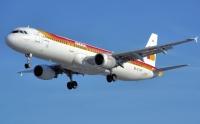Iberia - Полёты в Испанию