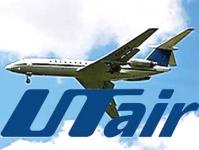 Российская авиакомпания UTair открыла бюро в Риге