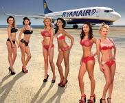 """Глава Ryanair назвал Британский комитет по рекламе """"собранием идиотов"""""""