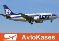 LOT Polish Airlines акция на авиабилеты в  Пекин и Торонто