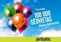 airBaltic 20 лет! Большая распродажа