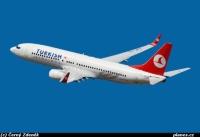 Бизнес-класс на борту Турецких Авиалиний