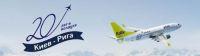 airBaltic празднует 20 лет деятельности в Киеве