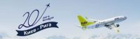 airBaltic svin 20 gadus Kijevā