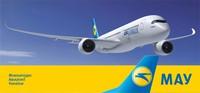 Ukraine International Airlines дешёвые авиабилеты. Акция: - скидка до 50%
