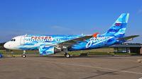 Lidsabiedrība Krievijā saviem lidojumiem noteiks nemainīgas cenas