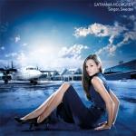 Ryanair sākot ar 5. maiju papildina lidojumu maršrutus no Rīgas!