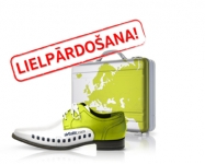 airBaltic-Летняя РАСПРОДАЖА Бизнес класса!