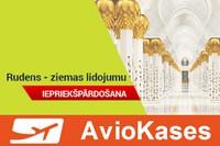 Rudens - ziemas airBaltic lidojumu iepriekšpārdošana!