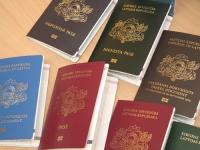 С сведению пассажиров со сроком действия паспорта 50 лет!