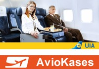 Akcija no Ukraine International Airlines - lēti lidojumi.