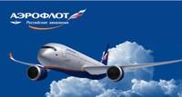 Krievijas aviokompānija «Aeroflot» uzvar lietā par diskrimināciju pret stjuartēm