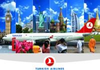 Дешевые авиабилеты Turkish Airlines