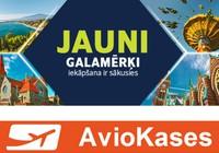 Lec iekšā pirmajos reisos uz airBaltic jaunajiem galamērķiem!