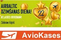 airBaltic - Dzimšanas diena!