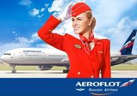 Aeroflot - дешёвые авиабилеты в Москву, Гавану, Казань, Бангкок и на остров Пукет.