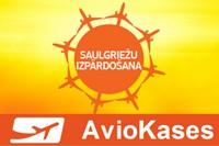 airBaltic - Saulgriežu izpārdošana!