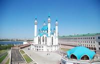 Aeroflot piedāvā lētas aviobiļetes uz Kazaņu.