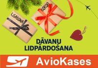 Dāvanu lidpārdošana uz visiem airBaltic galamērķiem